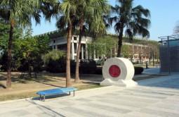 高雄市文化中心