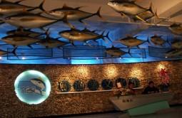 高雄市漁業文化館