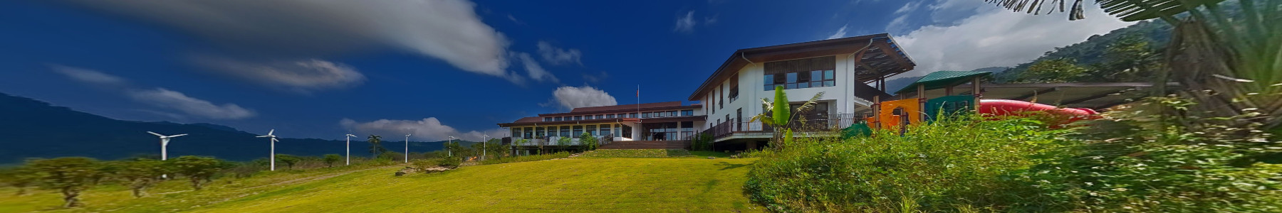 Ming Chuang Elementary School